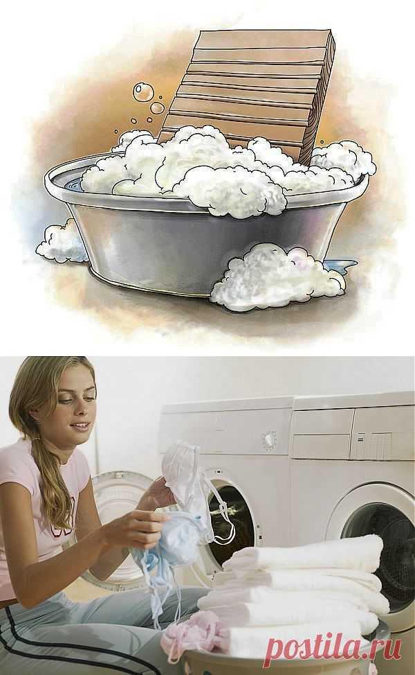 Стирка уборка готовка смешные картинки, картинки