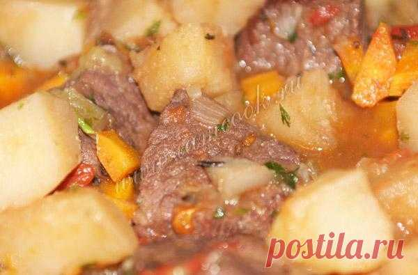 Гуляш По-венгерски, пошаговый рецепт с фото.