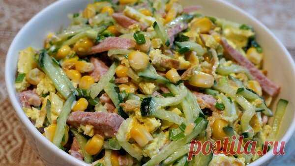Простой, но очень вкусный салат с огурцом и кукурузой