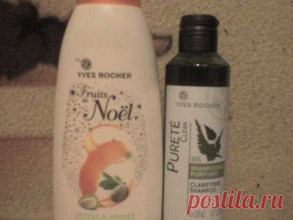 Yves Rocher - shampoo gloss and volume. Face milk and bodies. vegetable components. pleasant delicate aroma