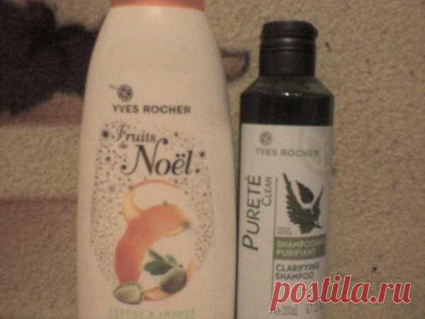 Ив Роше - шампунь блеск и объем. Молочко для лица и тела. растительные компоненты. приятный тонкий аромат