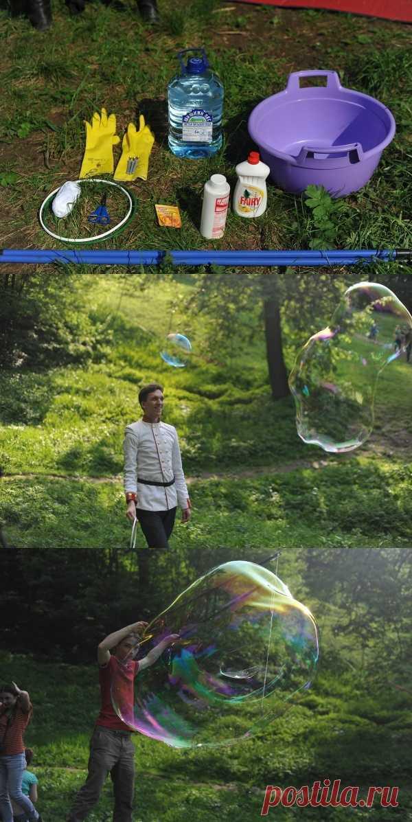 Как сделать гигантские мыльные пузыри.
