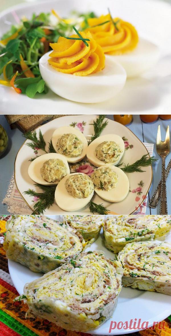блюда из вареных яиц рецепты с фото власти уверены