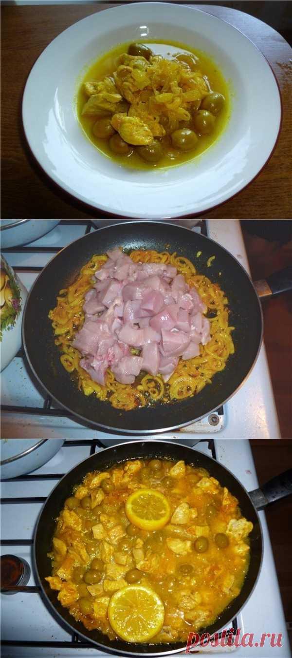 Курица с оливками и лимоном по-маррокански. (Рецепт по клику на картинку).