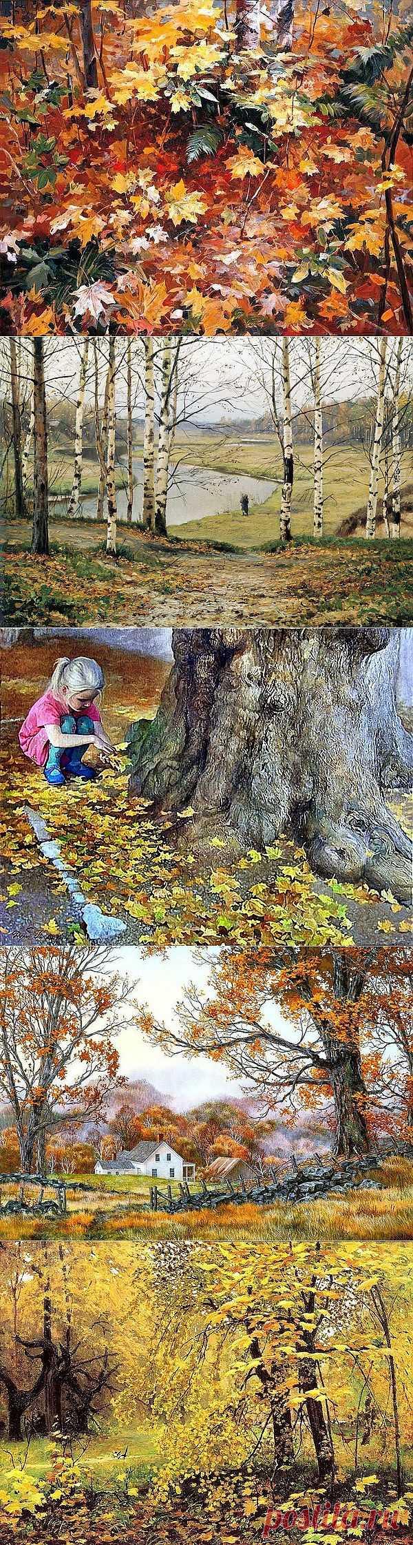 Живописная осень...Восхищайтесь....