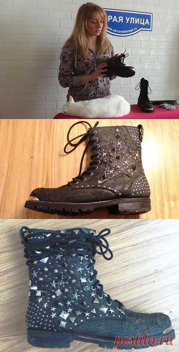 Убить берцы (Diy) / Обувь / Модный сайт о стильной переделке одежды и интерьера