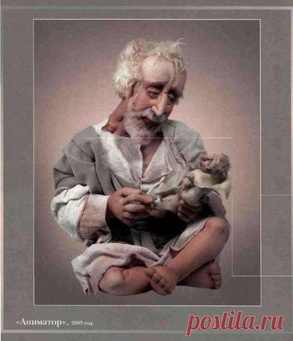 Это-текстильная кукла Ольги Андриановой.  В книге вы найдете мастер-класс по изготовлению текстильных кукол, увидите лучшие куклы и узнаете о творческой биографии Ольги Андриановой.