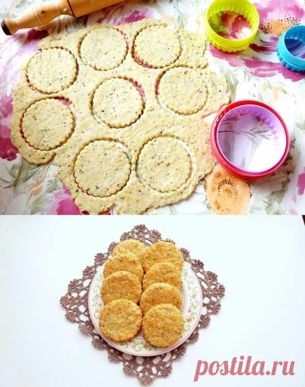 Сырные печеньки.