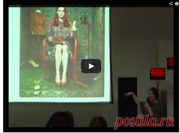 Лекция «Дизайн одежды, ориентированный на тенденции рынка или определённую целевую аудиторию» / Статьи / Модный сайт о стильной переделке одежды и интерьера