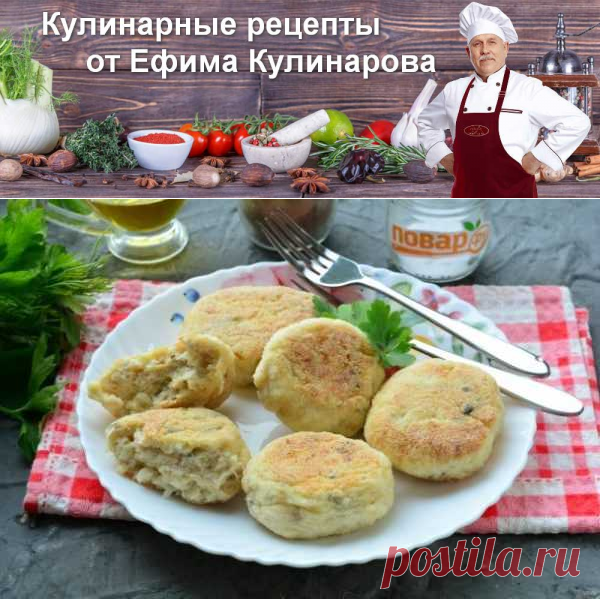 Котлеты с солеными огурцами | Вкусные кулинарные рецепты