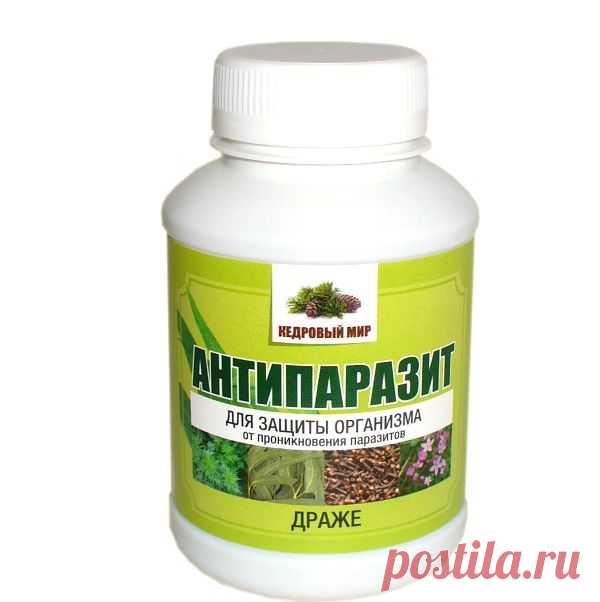 Драже на травах Антипаразит купить в Москве в магазине натуральных продуктов