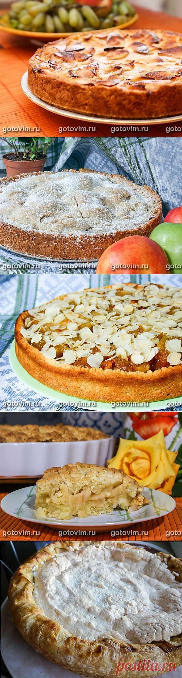 5 рецептов яблочных пирогов / Готовим.РУ