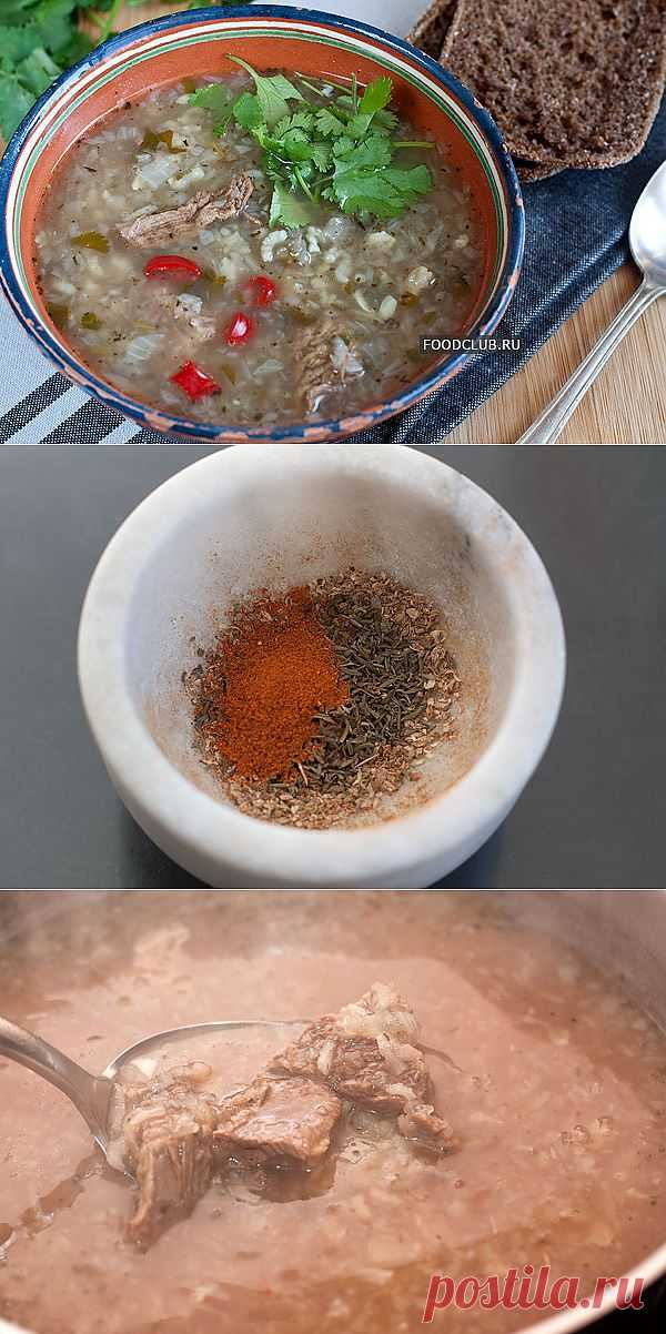 Суп харчо. Один из культовых рецептов! Этот суп является темой многочисленных споров и обсуждений!