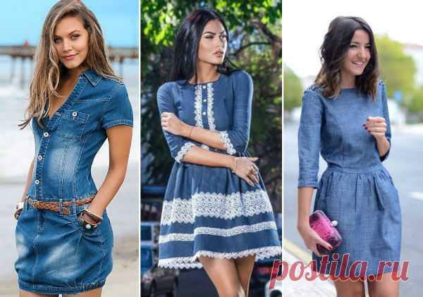 1208a1677b1 Стильно -- модные джинсовые платья этого лета Платье из денима воистину  универсальная вещь! Сегодня