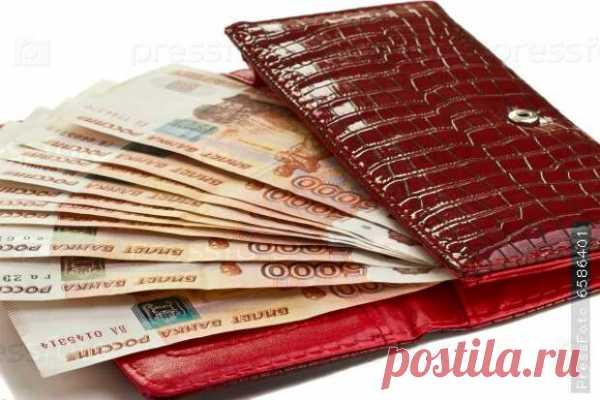 Como guardar dinero en el portamonedas que de ellos se haga allí cada vez más.