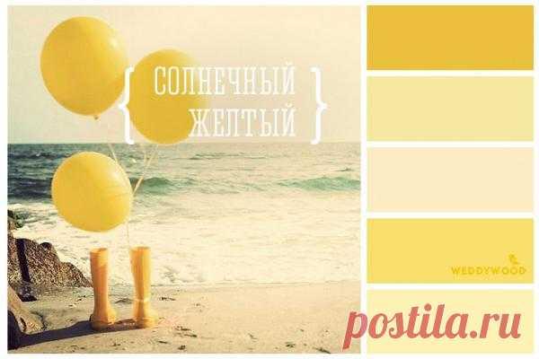 Вдохновение цветом: жёлтый - WeddyWood