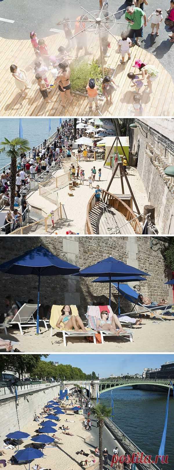 Городские пляжи Парижа. В 2002 году набережную Сены засыпали песком. Самый первый пляж протянулся от Лувра до моста Сюлли, всего на 3 км. С тех пор городские пляжи в Париже стали традицией. Появляются они во второй декаде июля ровно на 4 недели. Париж, Франция