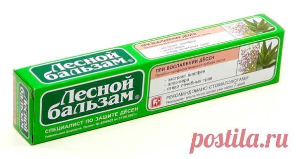 Зубная паста при пародонтите - виды, характеристики, применение