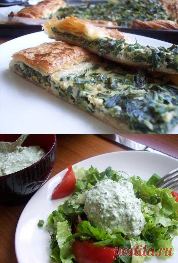 Пирог с зеленым луком и Творожный соус с зеленью к салату