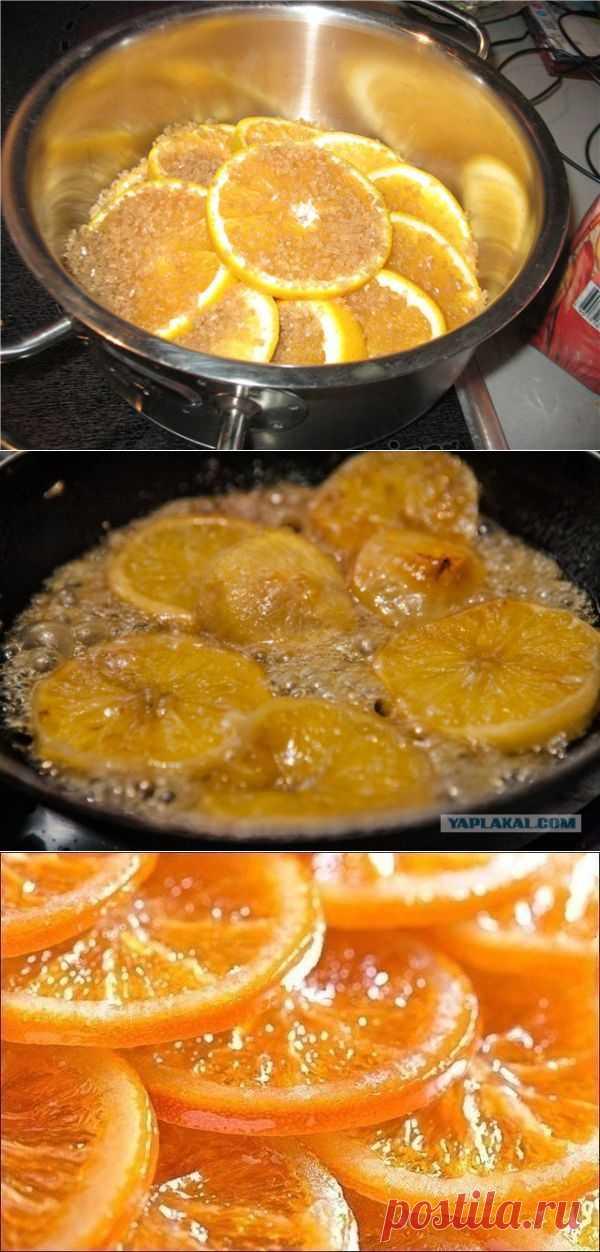 Карамелизированные апельсины. Домашние будут в... / Своими руками / ОРАНЖЕВОЕ настроение / Pinme.ru