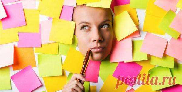 5 не сложных способов запомнить важную информацию   Люблю Себя