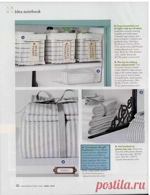 Уборка в шкафу / Организованное хранение / Модный сайт о стильной переделке одежды и интерьера