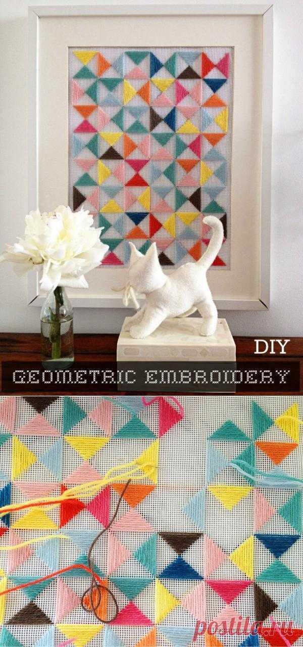Вышитая геометрия (Diy) / Вышивка / Модный сайт о стильной переделке одежды и интерьера