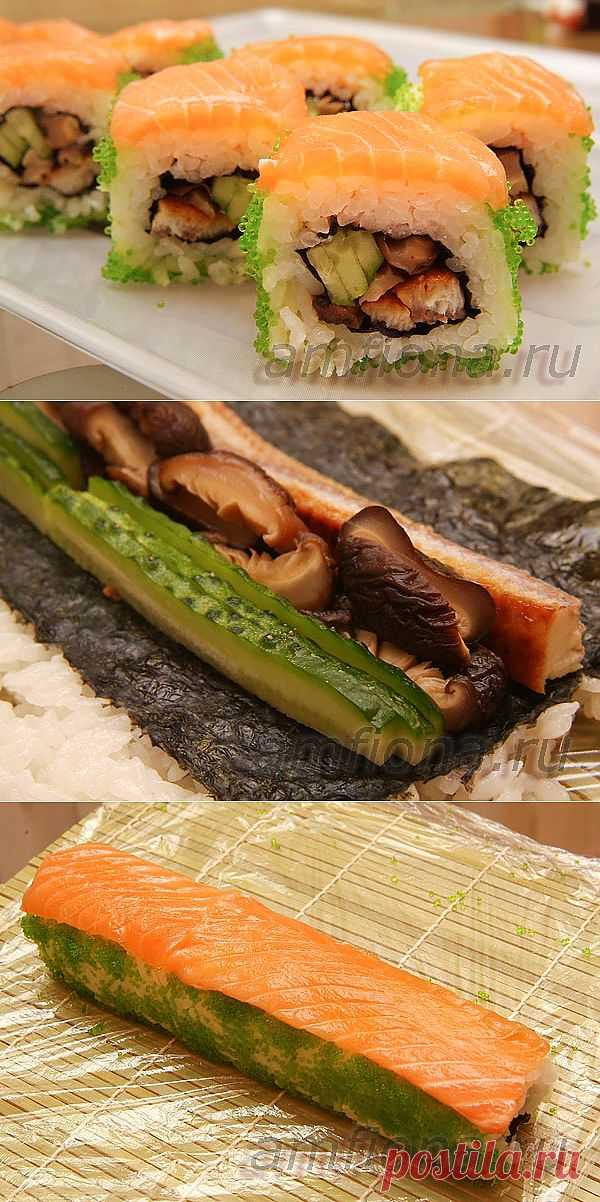 Ролл рисом наружу с лососем, угрём, грибами шиитаке, огурцом и икрой тобико.