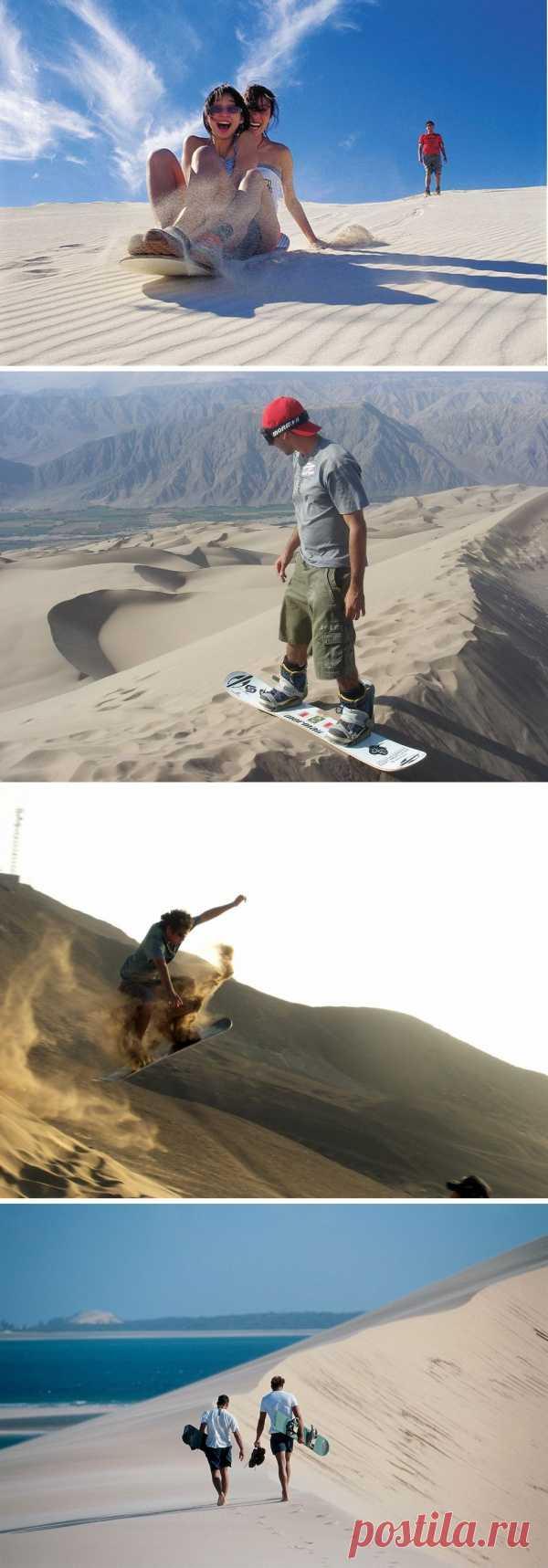 доска на песке - класс