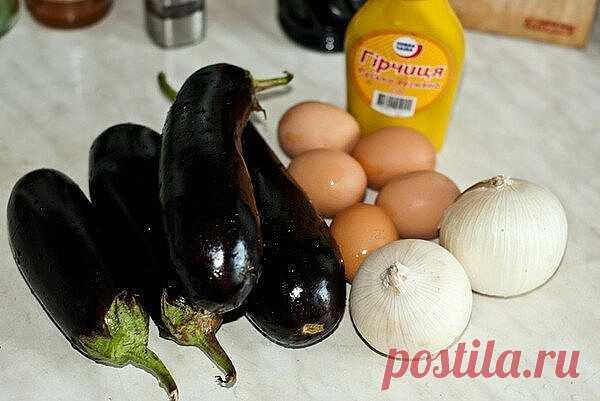 Шикарный салат из баклажанов. Мои дети от него в восторге! — Афродита: женские секреты