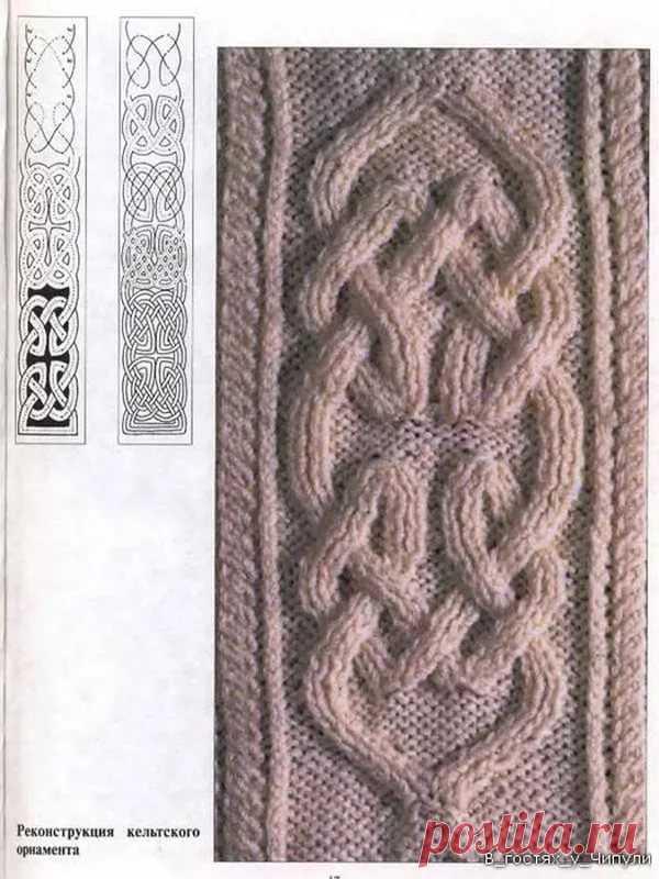кельтские узоры спицами схемы и описание 14 тыс изображений найдено