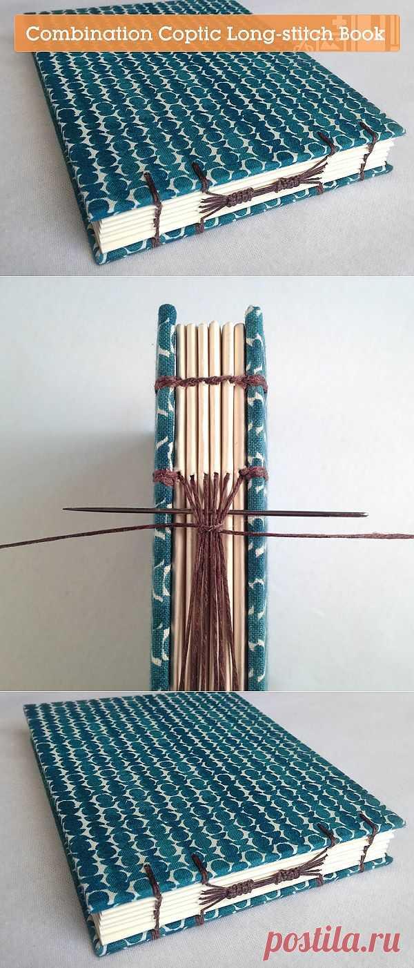 Блокнот в твёрдой обложке (мастер-класс) / Бумага и карандаши (скрапбукинг, оригами, и т.д.) / Модный сайт о стильной переделке одежды и интерьера