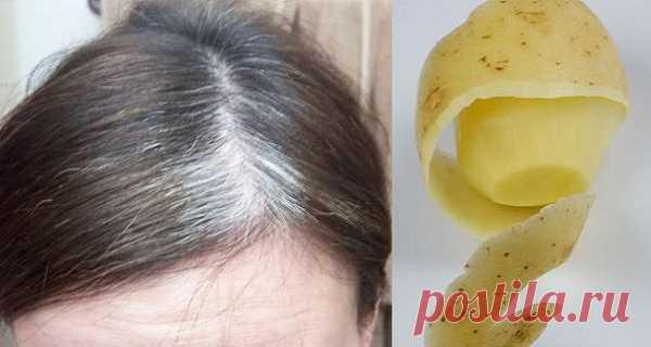Избавьтесь от седых волос с помощью одного ингредиента!