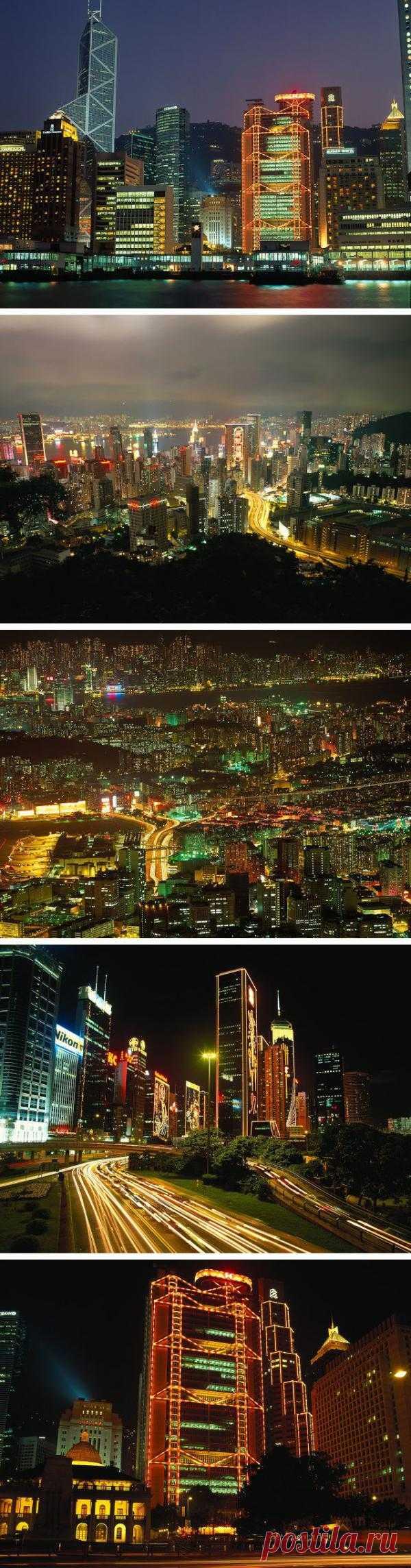 Ночной Гонконг. Гонконг дает возможность  воочию увидеть гармоничное сочетание древних традиций Китая и современного западного образа жизни.