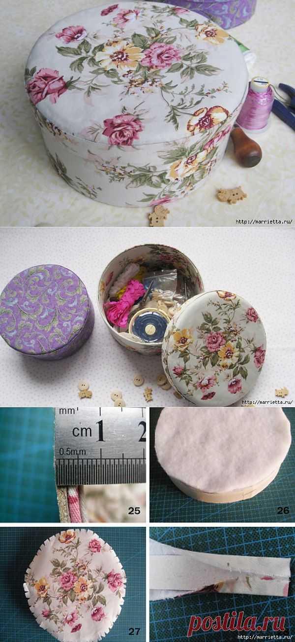 самая популярная круглые шкатулки из ткани своими руками фото оформление фотографий способно