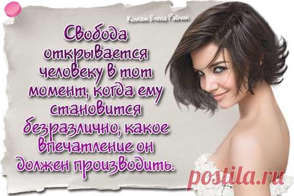 Фото с надписями о женщинах