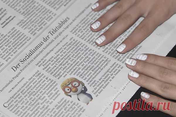 Газетный маникюр (DIY) / Макияж/Маникюр / Модный сайт о стильной переделке одежды и интерьера
