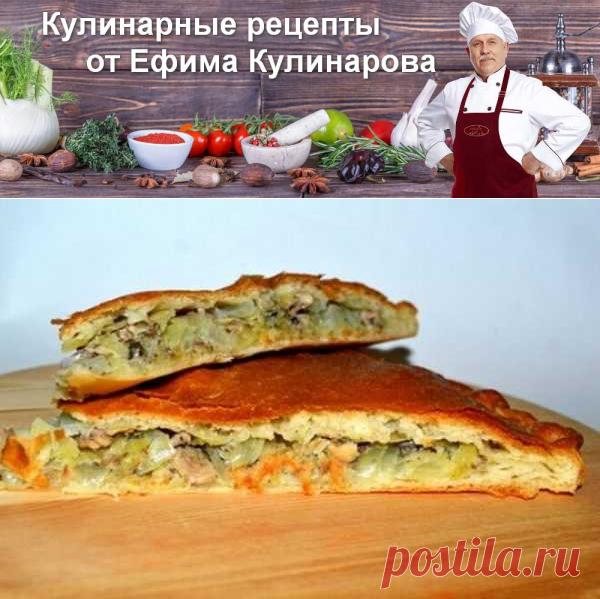 Слоеный дрожжевой пирог с сайрой, рецепт с фото   Вкусные кулинарные рецепты с фото и видео