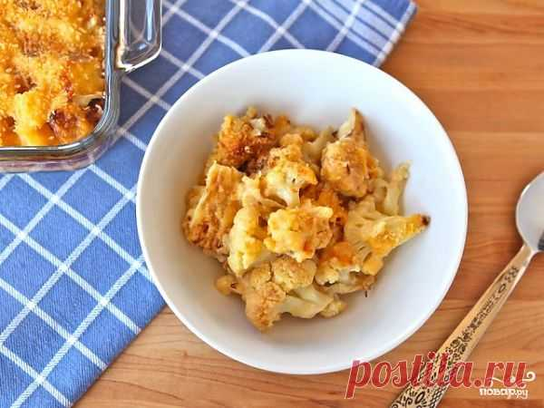 Гратен из цветной капусты - пошаговый кулинарный рецепт на Повар.ру