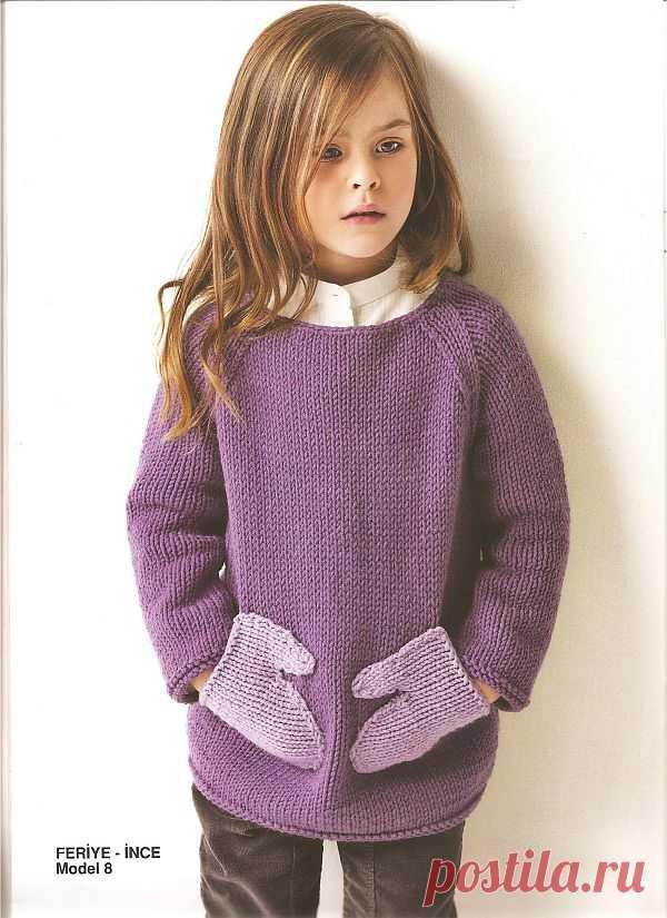 Детский пуловер с карманами - руковичками.