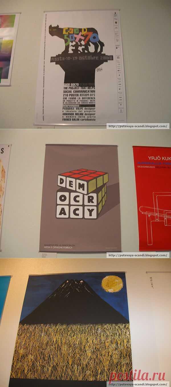Графический дизайн в Лахти