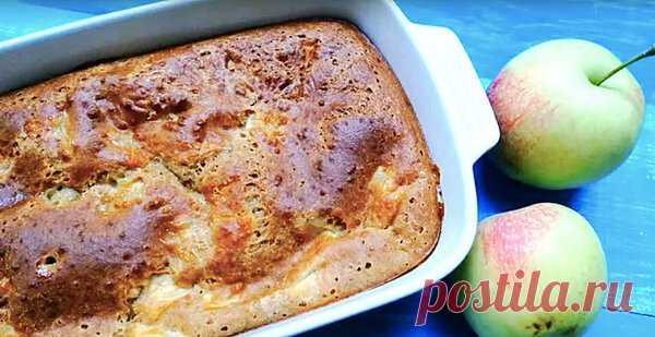 По вашим просьбам готовлю заливной пирог на кефире с яблоками | ChocoYamma | Яндекс Дзен