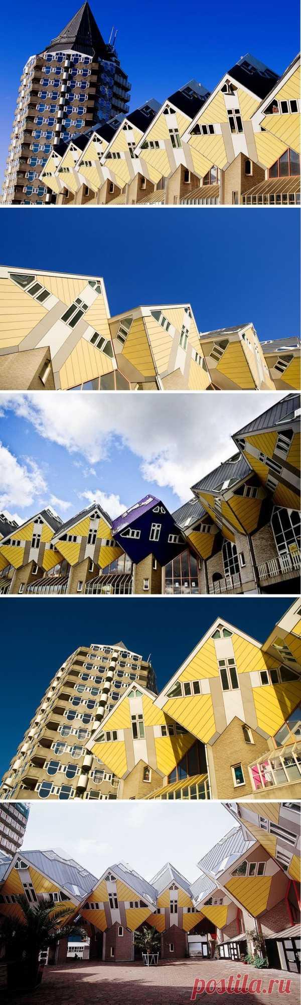 Las casas cúbicas. ¿Viven hasta aquí las personas? Rotterdam, Países Bajos