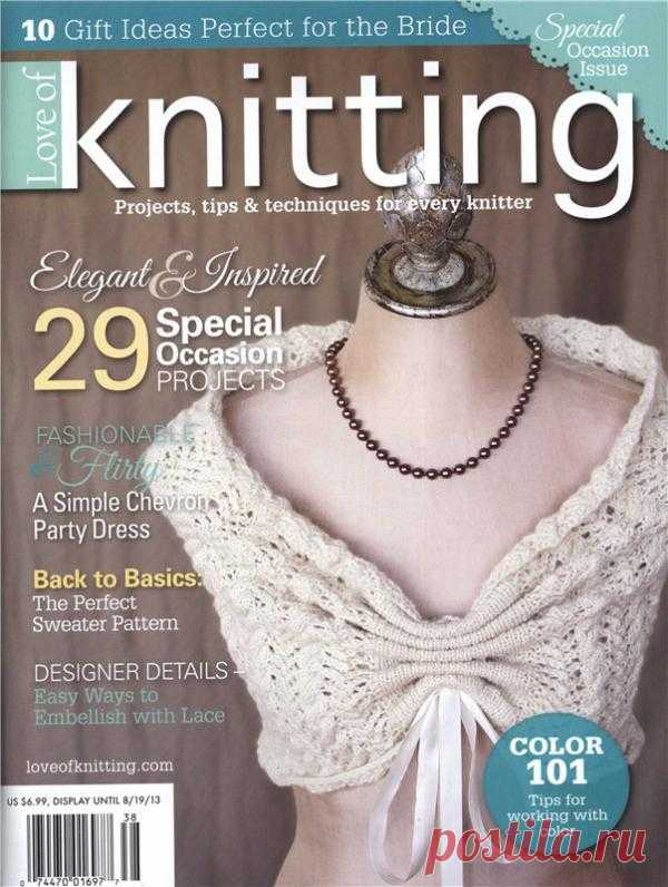 Love of Knitting - Special 2013 (вязание спицами).