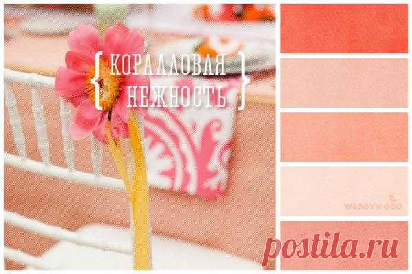 Inspiration with the color: coral - WeddyWood