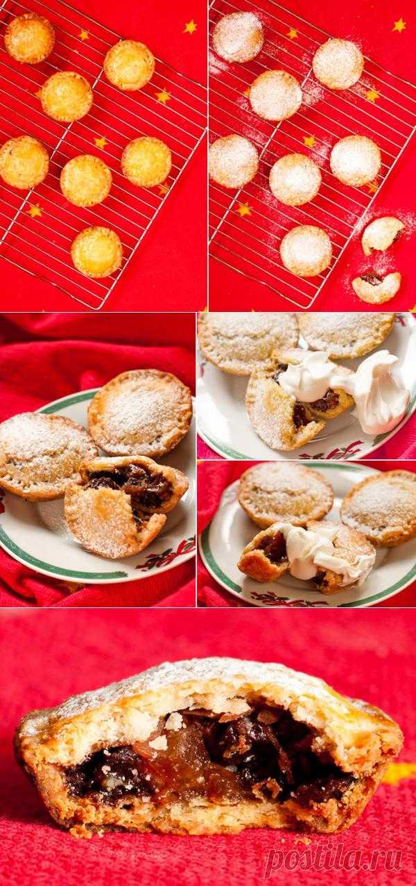 Пирожки mince pies из «Хоббит». «И пирожков минс-пайс и сыру», — сказал Бофур. Это традиционные английские маленькие пирожки с особой начинкой, которую называют mincemeat. Лакомство с богатой историей, популярность которого и в наши дни весьма велика.