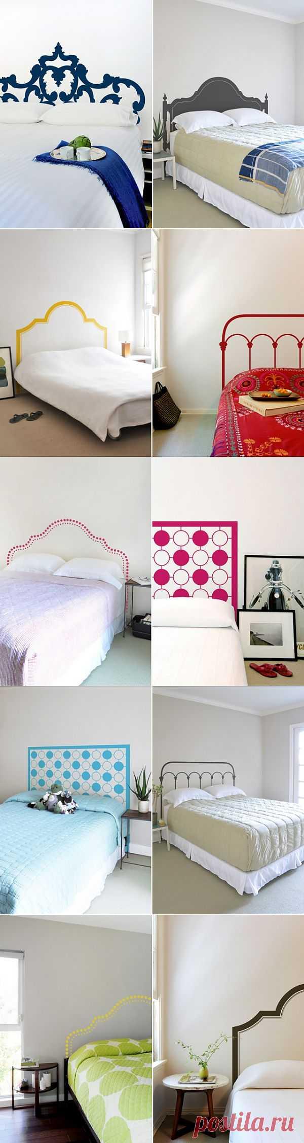 Нарисованные изголовья для кровати (подборка) / Спальня / Модный сайт о стильной переделке одежды и интерьера