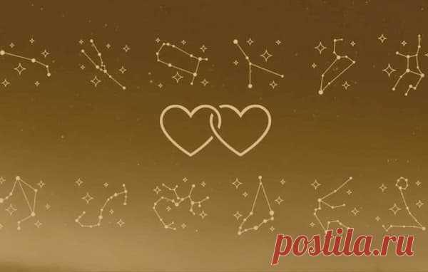 Любовный гороскоп на 7 апреля 2021 года | Астрору