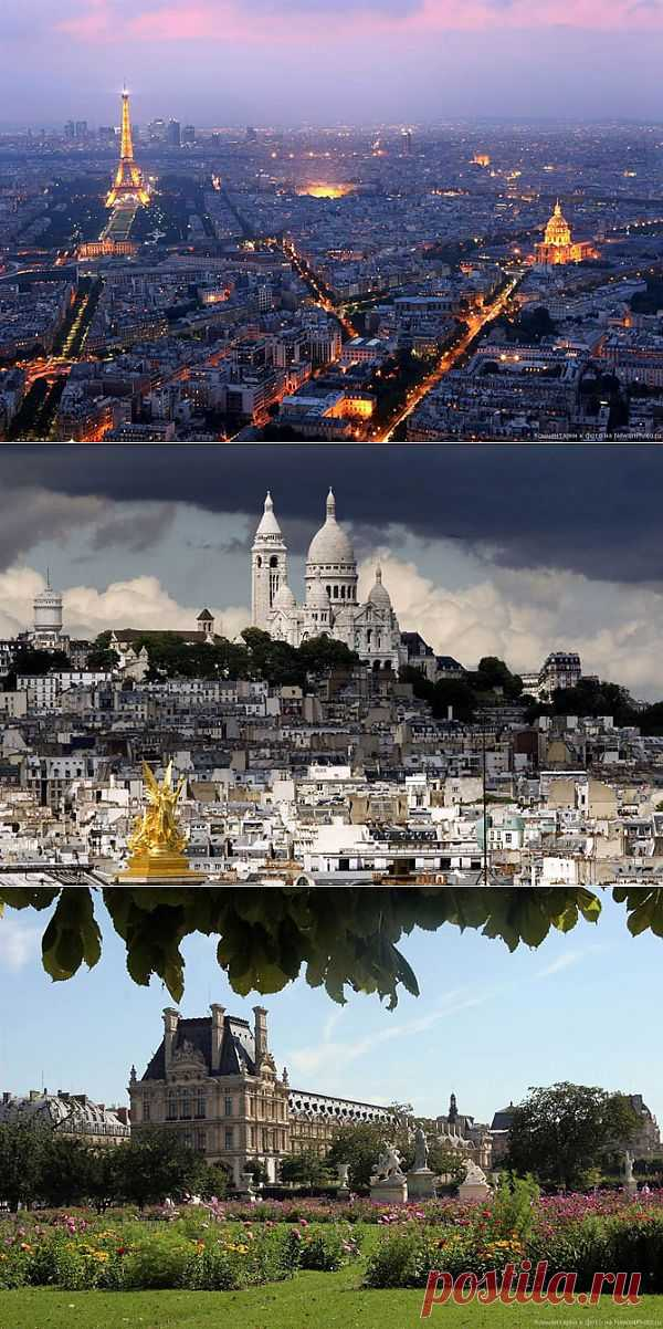 Идеальный Париж | Fresher - Лучшее из Рунета за день