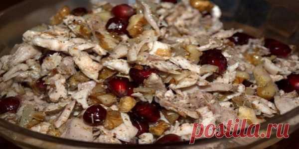 Салат «Шамаханская царица» с нотками востока Вкусный салат, в котором нет ничего лишнего!